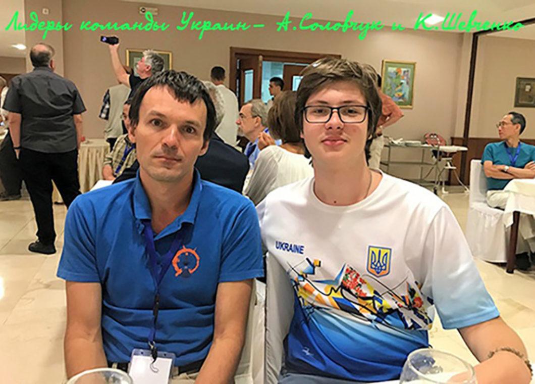 Соловчук Алексей и Кирилл Шевченко — костяк сборной 2018