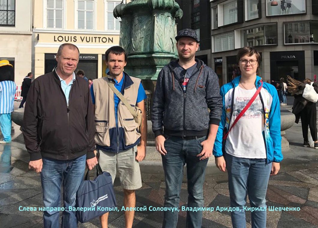 1.збірна України по дорозі доому в Копенгагені